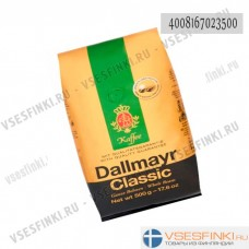 Кофе в зернах: Dallmayr Classic 500гр