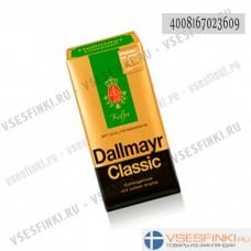 Молотый кофе: Dallmayr Classic 500 гр