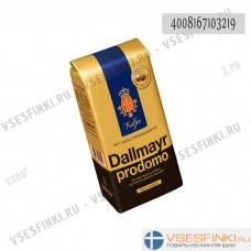 Кофе в зернах: Dallmayr Prodomo 500гр