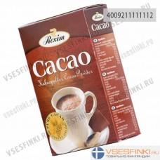 Какао-порошок Rexim Cacao 250 гр
