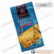 Молотый кофе: Bellarom French 227 гр