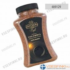 Растворимый кофе:  Aroma bona Cafe Colombia 180гр