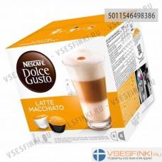 Nescafe Dolce Gusto Latte Macchiato 16шт