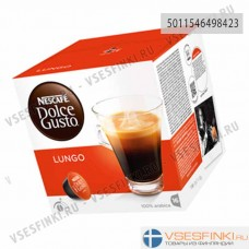 Lungo Nescafe Dolce Gusto 16