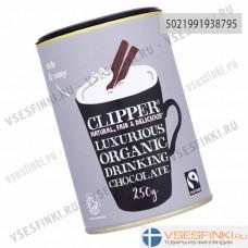 Горячий шоколад Clipper 250 гр