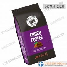 Молотый кофе: Robert Paulig Choco Coffeel 200гр