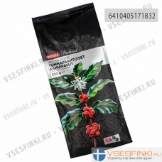Кофе в зернах: Pirkka Parhaat Master Blend 500гр