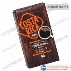 Молотый кофе: Pirkka Costa Rica 500гр
