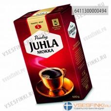 Молотый кофе: Paulig Juhla Mokka 500гр