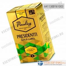 Молотый кофе: Paulig Presidentti GL Original 500гр. Кофе