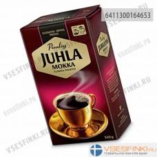 Молотый кофе: Paulig Juhla Mokka Tumma Paahto 500гр