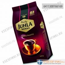 Кофе в зернах: Paulig Juhla Mokka Tumma Paahto 500гр