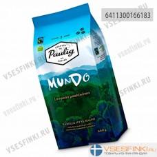 Кофе в зернах: Paulig Mundo 500гр
