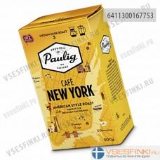 Молотый кофе: Paulig Cafе New York 500гр