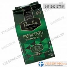 Кофе в зернах: Paulig Presidentti Tumma Paahto 450гр