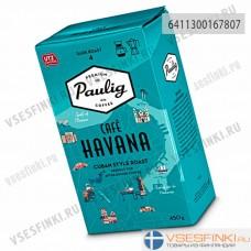 Молотый кофе: Paulig Cafе Havana 450гр