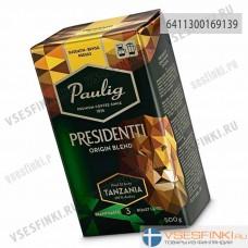 Молотый кофе: Paulig Presidentti Origin Blend Tanzania 500гр