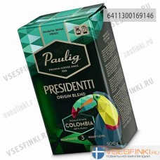 Молотый кофе: Paulig Presidentti Colombia 500гр