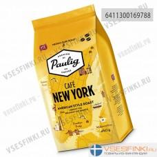 Кофе в зернах: Paulig Cafe New York 450гр