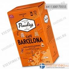 Молотый кофе: Paulig Cafе Barcelona 425гр
