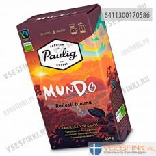 Молотый кофе: Paulig Mundo Reilusti Tumma 350гр