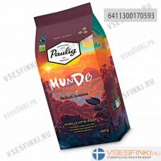 Кофе в зернах: Paulig Mundo Reilusti Tumma 450гр