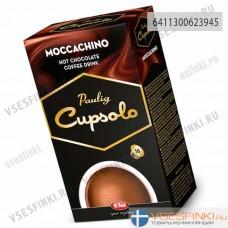 Paulig Cupsolo Moccachino 16 шт