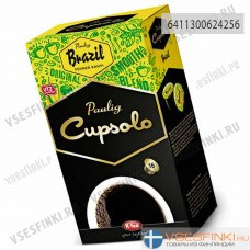 Paulig Cupsolo Brazil 16 шт