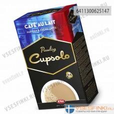Paulig Cupsolo Cafe au Lait 16шт