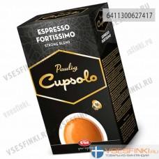 Paulig Cupsolo Espresso Fortissimo 16 шт