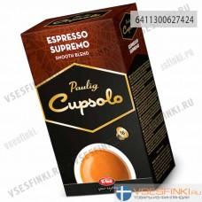 Paulig Cupsolo Espresso Supremo 16 шт