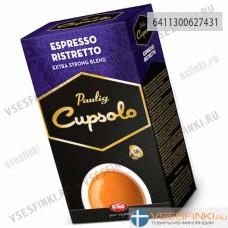 Paulig Cupsolo Espresso Ristretto 16 шт
