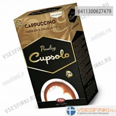 Paulig Espresso и Crema Latte 8+8шт