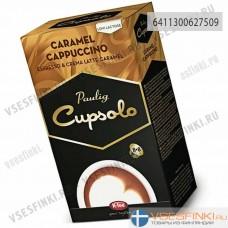 Paulig Cupsolo Caramel Cappuccino 8+8шт