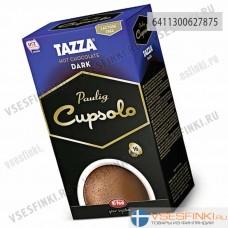 Горячий шоколад Paulig без лактозы 16шт