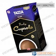 Горячий темный шоколад Paulig Cupsolo 16шт