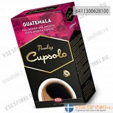 Paulig Cupsolo Guatemala 16 шт