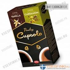 Paulig Cupsolo Vanilla & Cardamom Coffee 8+8шт