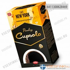 Paulig Cupsolo Cafe New York 16шт