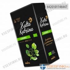 Молотый кофе: Kulta Katriina 450гр. Органический
