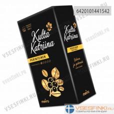 Молотый кофе: Kulta Katriina 500гр.