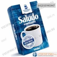 Молотый кофе: Saludo 450гр