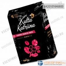 Кофе в зернах: Meira Kulta Katriina 500гр