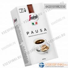 Молотый кофе: Segafredo Pausa 450гр