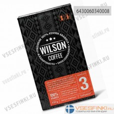 Молотый кофе: Wilson Coffee 500 гр