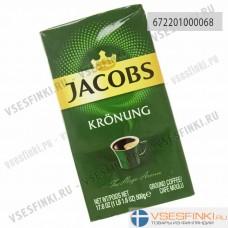 Молотый кофе: Jacobs Kronung 500гр.