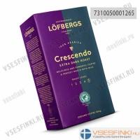 Молотый кофе: Lofbergs Lila Crescendo 500гр.