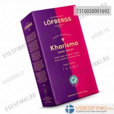 Молотый кофе: Lofbergs Lila Kharisma 500гр.