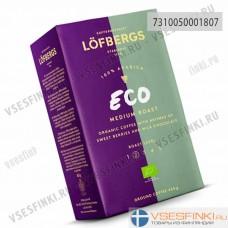 Молотый кофе: Lofbergs Lila Organic 500гр