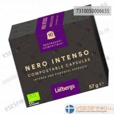 Lofbergs Nero Intenso Espresso Ristretto 10шт